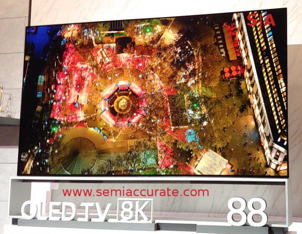 LG 88 inch 8K TV